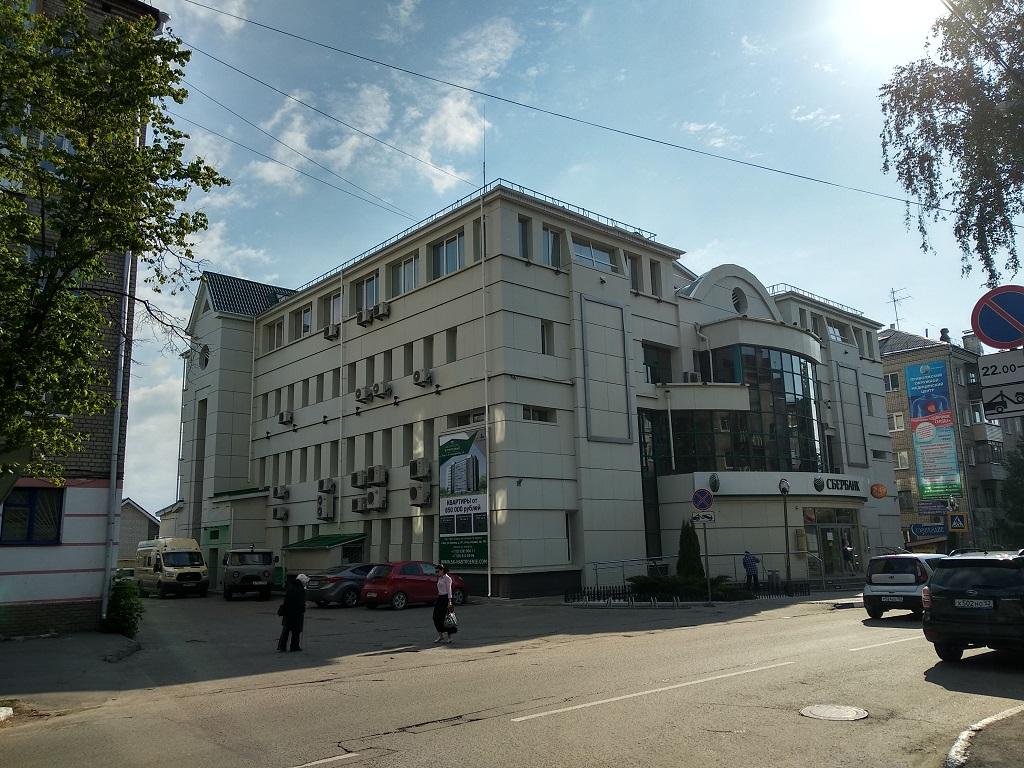 Сбербанк здание, вид сбоку на сбербанк, кредит в сбербанке