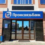Где и как получить банковский кредит без справок и поручителей