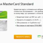 Что такое кредитная карточка, и в чем ее преимущества перед кредитом наличными?