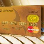 Как увеличить лимит на кредитной карте?