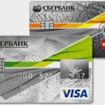 Чем отличается экспресс карта от обычной кредитной карты?