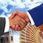 Стоит ли брать банковский автокредит?