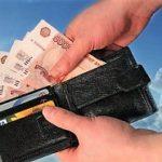 Кредит без справок и поручителей в размере 70000 рублей
