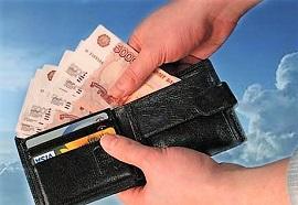 Кредит 70000 без справок и поручителей займ на дом саратов