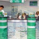 Кредит на сумму в 1000000 рублей на 5 лет