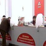 Кто может получить для себя кредитную карту?