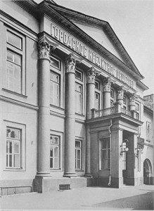 Банк городского кредитного общества