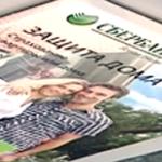 Почему выбираем Сбербанк для страхования дома