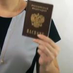 Необходимые документы для устройства на работу по ТК РФ
