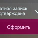 Требования к клиенту чтобы взять кредит в Почта Банке