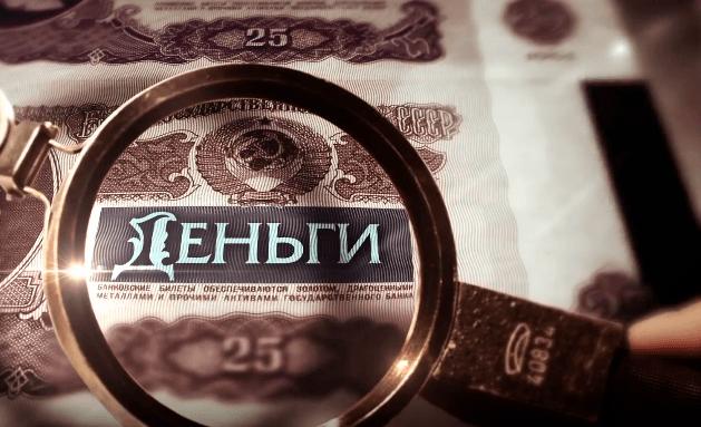 Займы на карту срочно без проверки кредитной истории до 100000 в москве