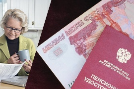Начисление пенсии работающего и неработающего пенсионера