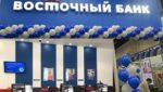 """Кредит в """"Банке Восточный"""" без справок"""